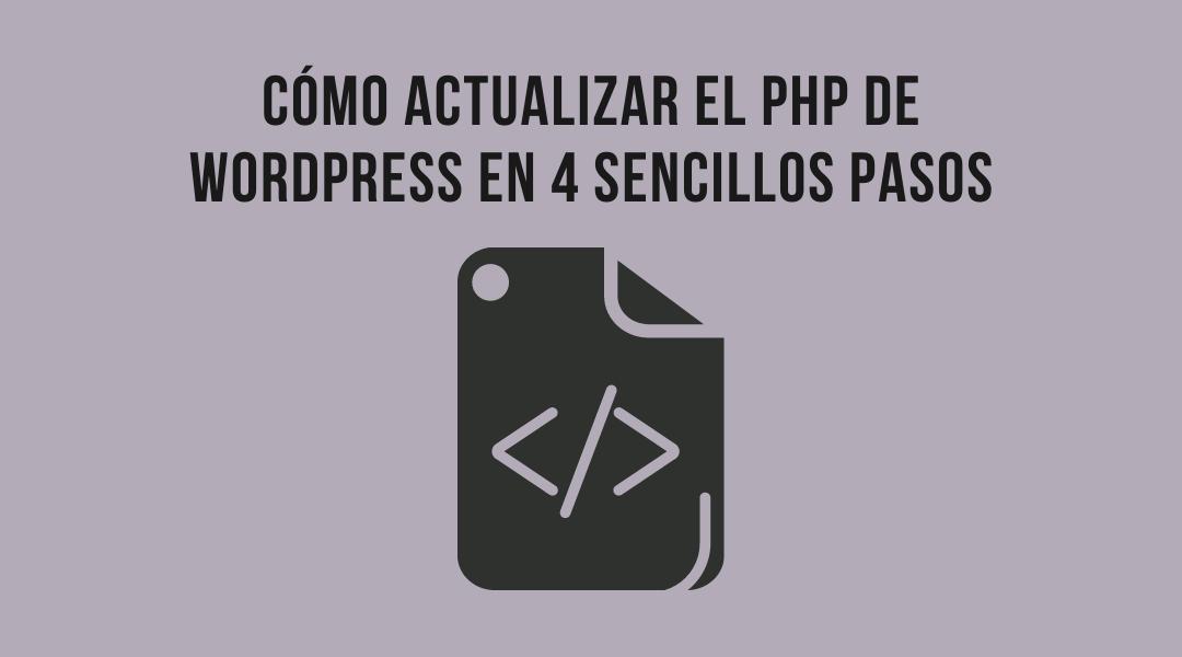 actualizar php en wordpress